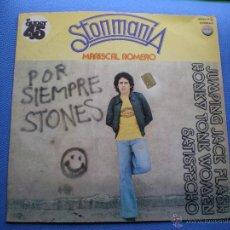 Discos de vinilo: MARISCAL ROMERO POR SIEMPRE STONES MAXI SPAIN 1979 CHAPA VERSIONES ROLLING STONES PDELUXE. Lote 49610146