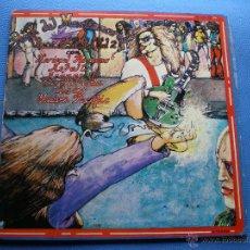 Discos de vinilo: MARISCAL ROMERO & OTROS ROCK DEL MANZANARES. LP 78 ASFALTO LEÑO CUCHARADA UNION PACIFIC ...PDELUXE. Lote 49614583