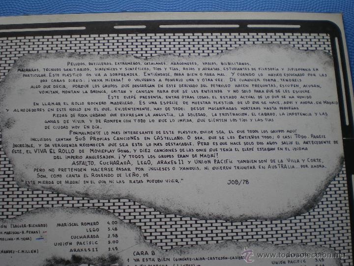 Discos de vinilo: MARISCAL ROMERO & OTROS ROCK DEL MANZANARES. LP 78 ASFALTO LEÑO CUCHARADA UNION PACIFIC ...PDELUXE - Foto 3 - 49614583