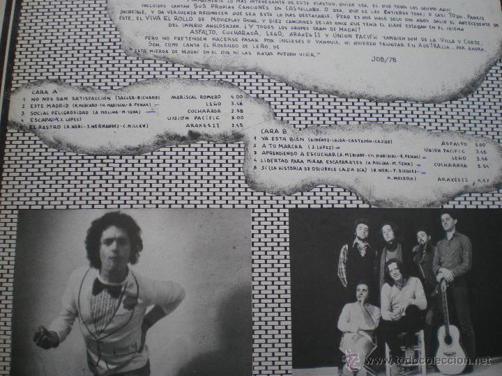 Discos de vinilo: MARISCAL ROMERO & OTROS ROCK DEL MANZANARES. LP 78 ASFALTO LEÑO CUCHARADA UNION PACIFIC ...PDELUXE - Foto 4 - 49614583