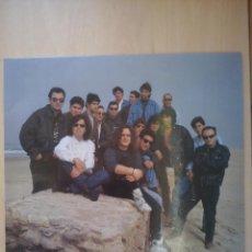 Discos de vinilo: ROCKEANDO -EL SUR/ PARAMECIOS/ SEPTIMA AVENIDA/ GARCIA & CIA/ DICK THORPE/ LOS GRITOS-LP KALETA 1992. Lote 49614952