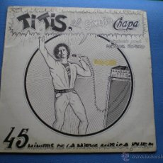 Discos de vinilo: MARISCAL ROMERO&OTROS TITIS,EL SONIDO CHAPA LP 1979 PDELUXE. Lote 49615258