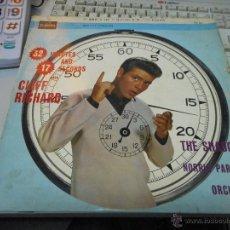 Discos de vinilo: INEDITO DISCO CLIFF RICHARD 32 MINUTES AND 17 SECONDS. Lote 49633624
