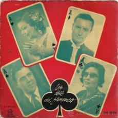 Discos de vinilo: LOS ASES DEL FLAMENCO Nº3 EP ODEON 1958 NIÑA DE LA PUEBLA/ ANGELILLO/ NIÑA DE LOS PEINES/ CANALEJAS. Lote 49633652