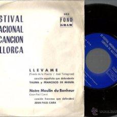 Discos de vinilo: EP III FESTIVAL DE LA CANCION DE MALLORCA : YALINA + FRANCISCO DE MIGUEL + JEAN PAUL CARA. Lote 49634999