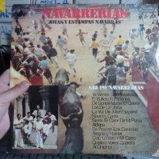Discos de vinilo: REFERENCIA DISCOS CAJA 123 - NAVARRERIAS , JOTAS Y ESTAMPAS NAVARRAS , . Lote 49641440