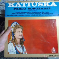 Discos de vinilo: REFERENCIA DISCOS CAJA 123 - DISCO GRANDE -KATIUSKA , PABLO SOROZABAL. Lote 49642240