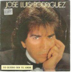 Discos de vinilo: JOSE LUIS RODRIGUEZ EL PUMA SG MERCURY 1987 YO QUIERO SER TU AMOR/ RECUERDOS. Lote 49651112