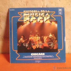 Discos de vinilo: CHICAGO HISTORIA DE LA MUSICA ROCK Nº 28 CBS. Lote 49681246