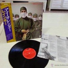 Discos de vinilo: RAINBOW - DIFFICULT TO CURE - INCREÍBLE LP JAPONÉS CON OBI - JAPAN LP VINILOVINTAGE. Lote 49698431