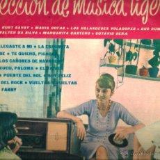 Disques de vinyle: LP SELECCION DE MUSICA LIGERA: KURT SAVOY, MARIA COFAN, LOS HOLANDESES VOLADORES, MARIA CANTERO, ETC. Lote 49719486