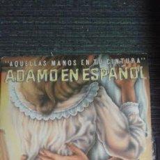 Disques de vinyle: ADAMO - AQUELLAS MANOS EN TU CINTURA - EN ESPAÑOL - DOBLE LP -IBL -. Lote 49748453