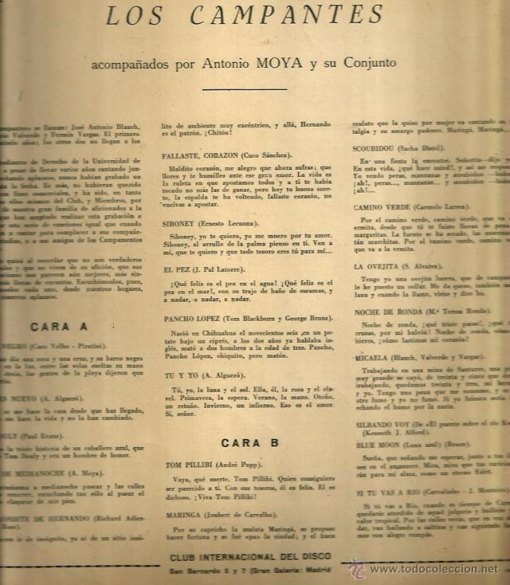 Discos de vinilo: LP LOS CAMPANTES , CON ANTONIO MOYA Y SU CONJUNTO ( TEMAS AUGUSTO ALGUERO, ANDRE POPP, SACHA DISTEL - Foto 2 - 49771871