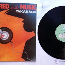 Discos de vinilo: YUKIHIRO TAKAHASHI (YELLOW MAGIC ORCHESTRA - Y.M.O. - YMO -) - MURDERED BY THE MUSIC (1982). Lote 49788897