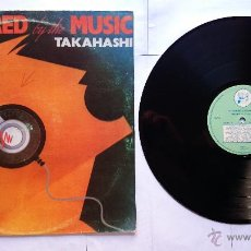 Discos de vinilo: YUKIHIRO TAKAHASHI (YELLOW MAGIC ORCHESTRA - Y.M.O. - YMO -) - MURDERED BY THE MUSIC (1982). Lote 49789057