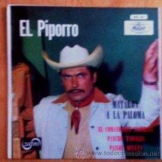 Discos de vinilo: LALO GONZÁLEZ, EL PIPORRO - 1969. Lote 49792329