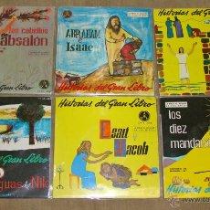 Disques de vinyle: HISTORIAS DEL GRAN LIBRO - LA BIBLIA AL ALCANCE DE LOS NIÑOS - COLECCION COMPLETA DE 33 SINGLES. Lote 49825297