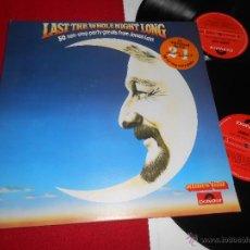 Discos de vinilo: JAMES LAST LAST THE WHOLE NIGHT LONG 2LP 1979 POLYDOR EDICION INGLESA ENGLAND UK GATEFOLD. Lote 49827712