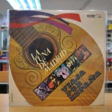 Discos de vinilo: LA TUNA DE MADRID - VIAJA POR ESPAA - LP. Lote 49827830