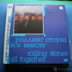 Discos de vinilo: THE ROLLING STONES ALL TOGETHER LP RUSIA 1990 LABEL ROJO PDELUXE. Lote 49847924