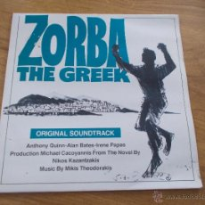 Disques de vinyle: ZORBA THE GREEK. Lote 49850346