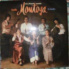 Discos de vinilo: LOLE Y MANUEL PRESENTA FAMILIA MONTOYA EN FAMILIA, LP 1980 . Lote 144399968