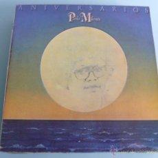 Discos de vinilo: LP VINILO . PABLO MILANES. ANIVERSARIOS. Lote 49867615