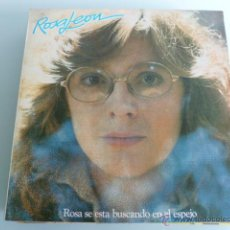 Discos de vinilo: LP VINILO ROSA LEON . ROSA SE ESTA BUSCANDO EN EL ESPEJO. Lote 49867635
