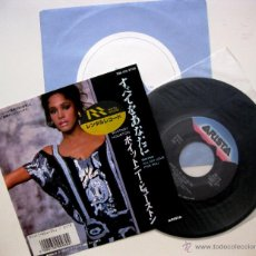 Discos de vinilo: WHITNEY HOUSTON - SAVING ALL MY LOVE FOR YOU - SINGLE ARISTA 1985 JAPAN BPY. Lote 49896014
