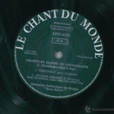 Discos de vinilo: KOCO RACIN - CHANTS ET DANCES DE YOUGOSLAVIE - LE CHANT DU MONDE LDY-4132 - EDICION FRANCESA. Lote 49900952