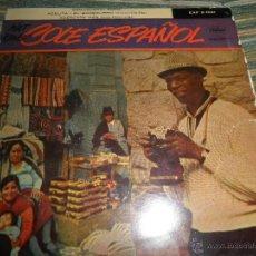 Discos de vinilo: NAT KING COLE - COLE ESPAÑOL EP - ORIGINAL ESPAÑOL - CAPITOL RECORDS 1958 - MONOAURAL -. Lote 49902951