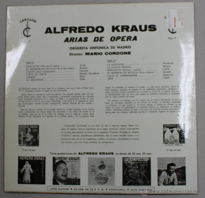 Discos de vinilo: DISCO VINILO ALFREDO KRAUS. ARIAS DE OPERA. ORQUESTA SINFONICA DE MADRID. - Foto 2 - 49911724