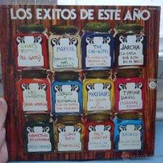Discos de vinilo: DISCO VINILO - LP EXITOS - CHATS BOTTES MARISOL THE CHI LITES JARCHA LES CLODETTES SERGIO ESTIBALIZ . Lote 49945909