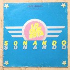 Discos de vinilo: LP - JULIO IGLESIAS - EL AMOR - COLUMBIA 1975.. Lote 49984595