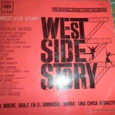 Discos de vinilo: WEST SIDE STORY B.S.O. EP - ORIGINAL ESPAÑOL - CBS RECORDS 1962 - MONOAURAL -. Lote 50036272