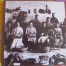 Discos de vinilo: LP - MARIA DEL MAR BONET - SABA DE TERRER (SPAIN, DISCOS ARIOLA 1979, PORTADA DOBLE). Lote 50085980