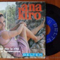 Discos de vinilo: ANA KIRO, CARAMBA DIJO LA NIÑA (BELTER 1969) SINGLE VI FESTIVAL DE LA CANCION DE MALLORCA. Lote 50091349