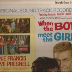 Discos de vinilo: LP-WHEN THE BOYS MEET THE GIRLS BSO MGM 4334 USA 196?? CONNIE FRANCIS HERMAN HERMITS SAM THE SAM. Lote 50146942