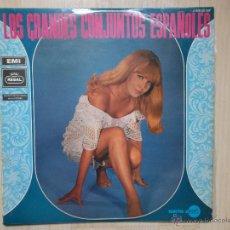 Discos de vinilo: LOS GRANDES CONJUNTOS ESPAÑOLES - Z 66- LOS SALVAJES - LONE STAR - LOS MUSTANG 1970 EMI REGAL. Lote 50162128