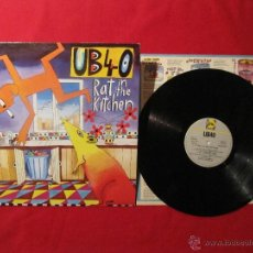 Discos de vinilo: UB40 VINYL LP ALBUM RECORD RAT IN THE KITCHEN UK LPDEP11 DEP INTERNATIONAL. Lote 50163865
