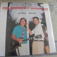 Disques de vinyle: JOSE BARRANCO (ESTUDIANTES) Y ANTONIO PRO (AGAROS) -LP -NUEVO PRECINTADO. Lote 50190808