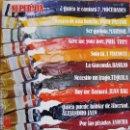 Discos de vinilo: LP - SUPERMIX - VARIOS (MARISOL, PACO PASTOR, PHIL TRIM, TEQUILA, BASILIO, JUAN BAU, ETC...). Lote 50249120