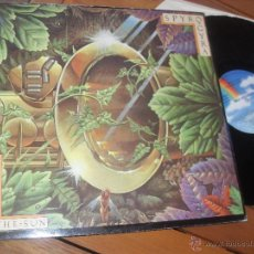 Discos de vinilo: SPYRO GYRA LP CATCHING THE SUN. MADE IN SPAIN. 1984. Lote 50251973