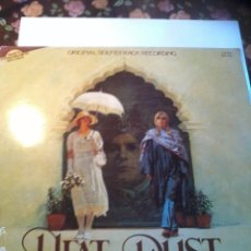 Discos de vinilo: DISCO DE VINILO. HEAT AND DUST. MUSIC BY RICHARD ROBBINS. C2V. Lote 50262401