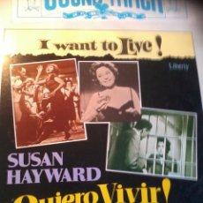 Discos de vinilo: DISCO DE VINILO. I WANT TO LIVE. QUIERO VIVIR. SUSAN HAYWARD. MUSIS WRITTEN BY JOHNNY MANDEL C1V. Lote 50262454