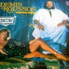 Discos de vinilo: 'UNIVERSUM', DE DEMIS ROUSSOS, CANTADO EN ESPAÑOL. LP 1979. BUEN ESTADO.. Lote 50311632
