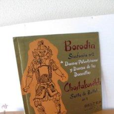Discos de vinilo: BORODIN SINFONIA Nº2 DANZAS POLOVTSIANAS YDANZAS DE LAS DONCELLAS. CHOSTAKOVITCH SUITE DE BALLET Nº1. Lote 50319437