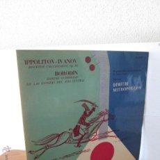 Discos de vinilo: DIMITRI MITROPOULOS. BORODIN DANZAS GUERRERAS EN LAS ESTEPAS DEL ASIA CENTRAL. Lote 50320672