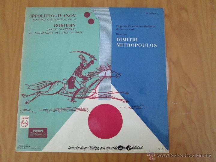 Discos de vinilo: DIMITRI MITROPOULOS. BORODIN DANZAS GUERRERAS EN LAS ESTEPAS DEL ASIA CENTRAL - Foto 2 - 50320672