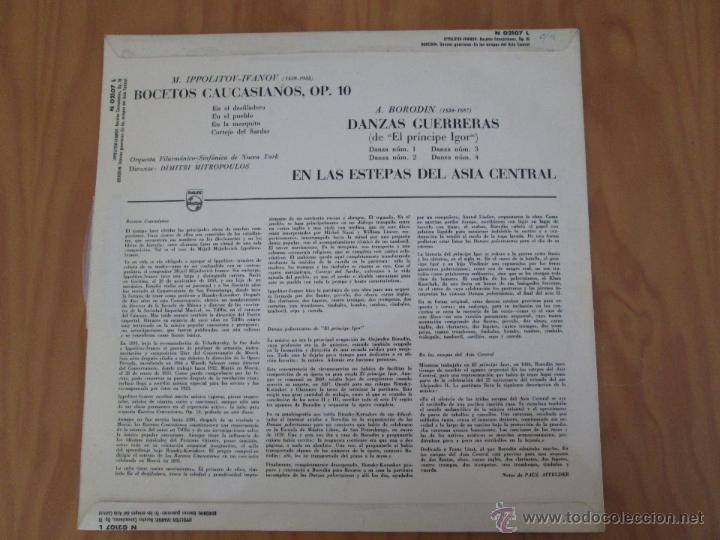 Discos de vinilo: DIMITRI MITROPOULOS. BORODIN DANZAS GUERRERAS EN LAS ESTEPAS DEL ASIA CENTRAL - Foto 3 - 50320672